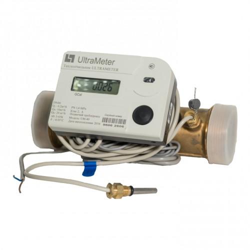 Напольный газовый котел De Dietrich DTG 230-7 S-B3